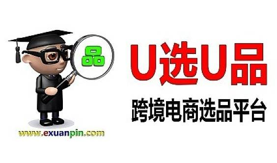 第4届 深圳国际互联网与跨境电子商务博览会(会展中心6号馆)