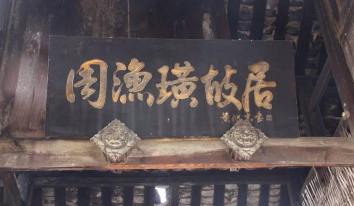"""黔中诗社""""悠悠文化梦""""春季主题采风活动启事"""