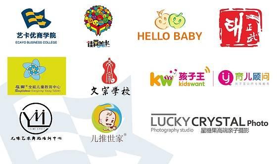 萧山9家儿童教育品牌机构联合举办首届大型公益教育节1000份礼品免费领!