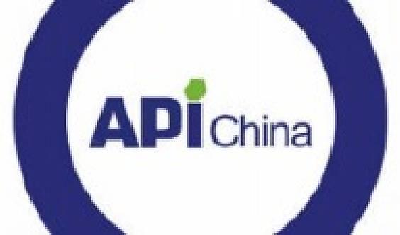 2019第83届APIChina制药设备展药品包装机械展中间体包装设备展