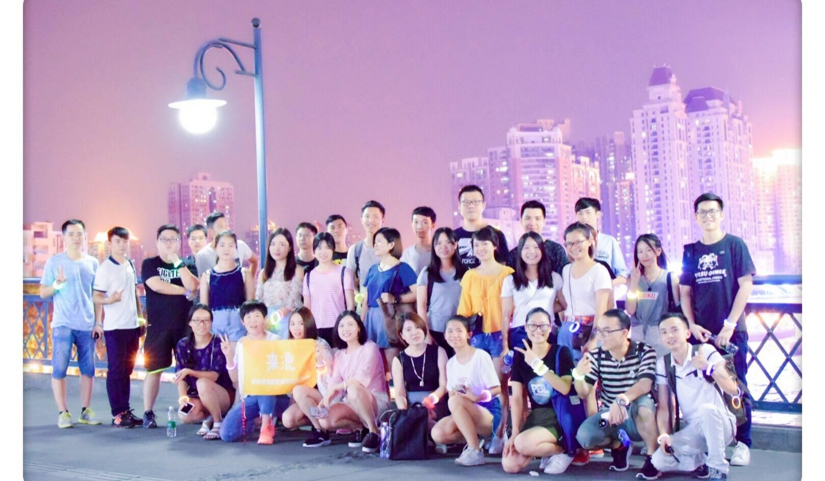 互动吧-拒宅活动 | 每周五晚一起和有趣的小伙伴夜行广州