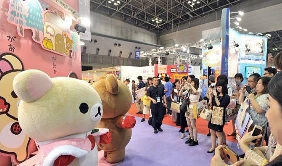 2020日本GIFTSHOW家居消费礼品展