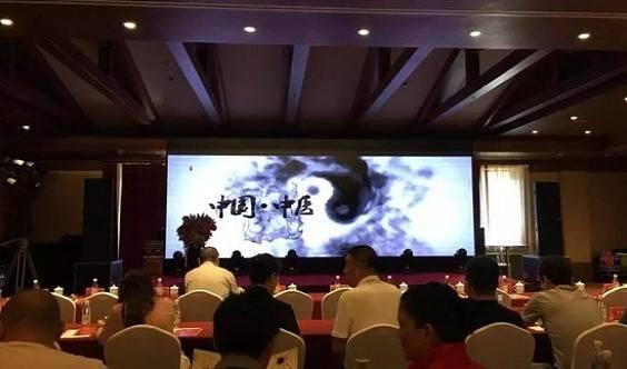 08.12北京 吕晓峰 无痛针灸减肥塑形临床应用研修班