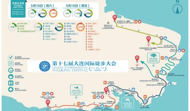 【春风十里,周末走起】 ------第十七届大连国际徒步大会