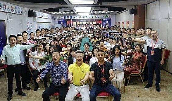 武汉●华中区百万人脉商圈300人好产品、好项目资源对接合作大会!