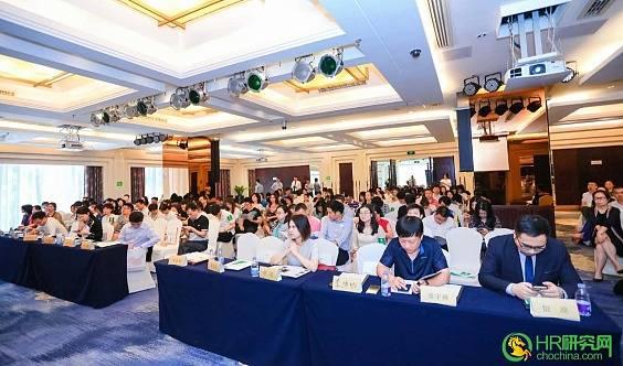 广州-HR研究网第2届(2019年05月26日)快消&零售&餐饮行业人力资源论坛