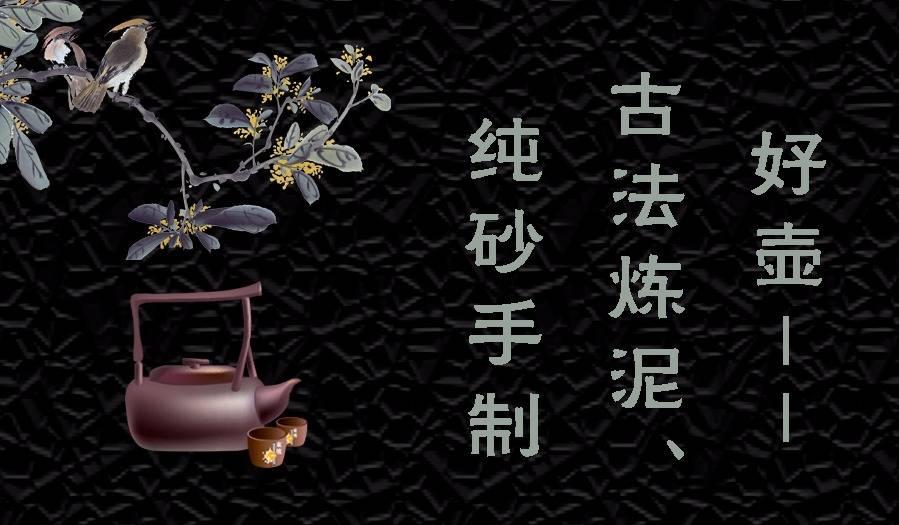 互动吧-玩转紫砂壶收藏一:好壶——古法炼泥、纯砂手制(抽奖送百元好壶)