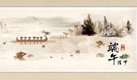 【星空讲堂】第六期:中国传统节日——端午的文化启示