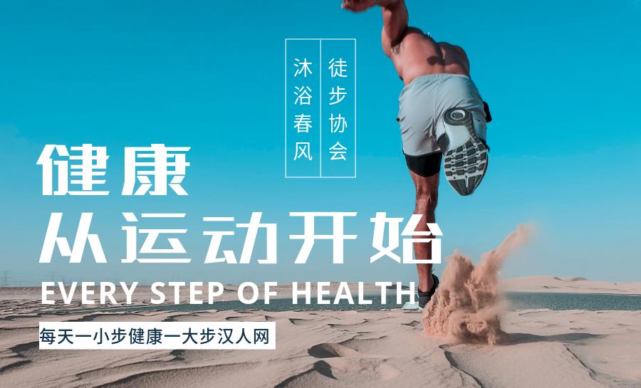 【香港徒步】只限单身香港麦理浩径二段户外徒步交友旅行活动【汉人网】
