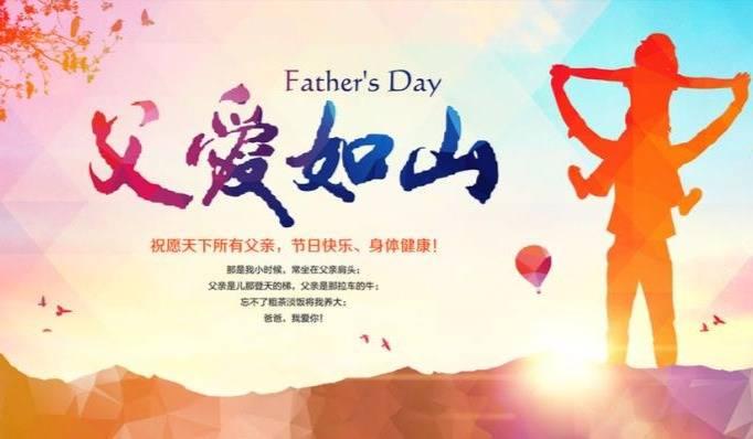 """【活动通知】父爱如""""衫"""":父亲节亲子手绘T恤活动开始报名啦~"""