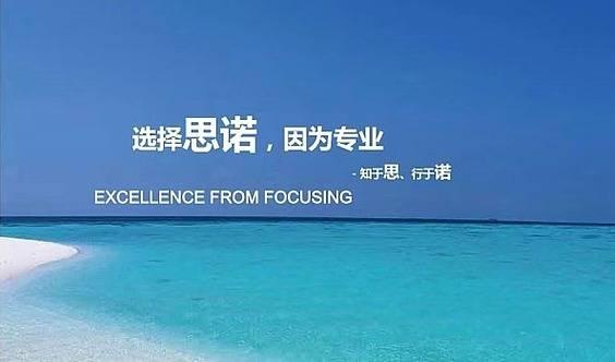 7月20-21日《企业成本管理战略思维与实战》