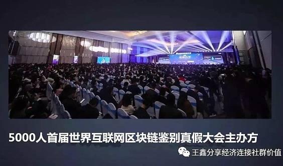 惊喜2019!《如何鉴别互联网项目区块链真假》7月21号上海站开启