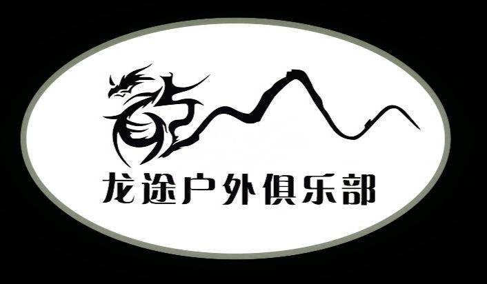 """龙途户外♥第138期:""""福寿山溯溪""""本周六走起(1日行程)"""